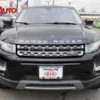 Land Rover Ranger Rover Evoque Pure Plus Hatchback 2015